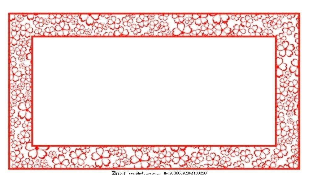 新店窗花素材 梅花橱窗 剪纸素材 花朵 花瓣 红色的框 玻璃贴 喜庆
