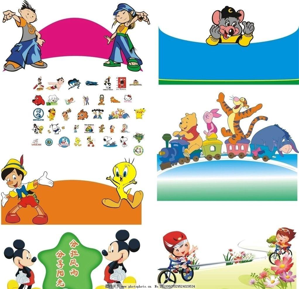 动漫 卡通 漫画 素材 头像