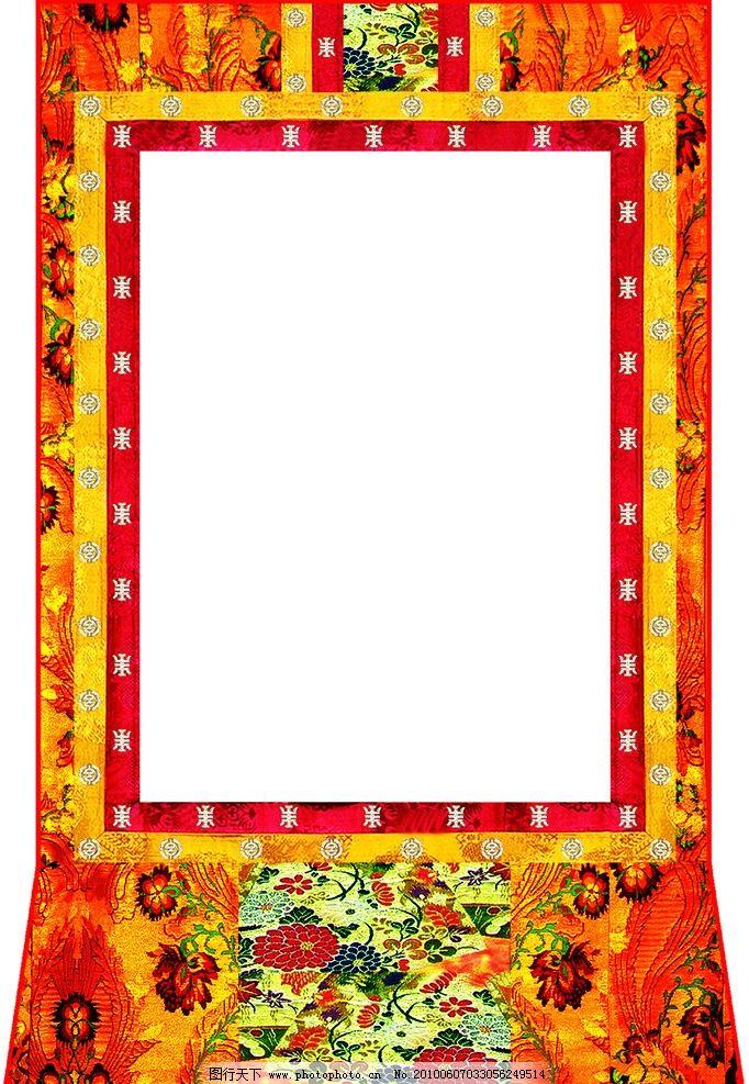唐卡边框 唐卡 边框 藏式花边 藏式图片 psd分层素材 源文件 96dpi图片