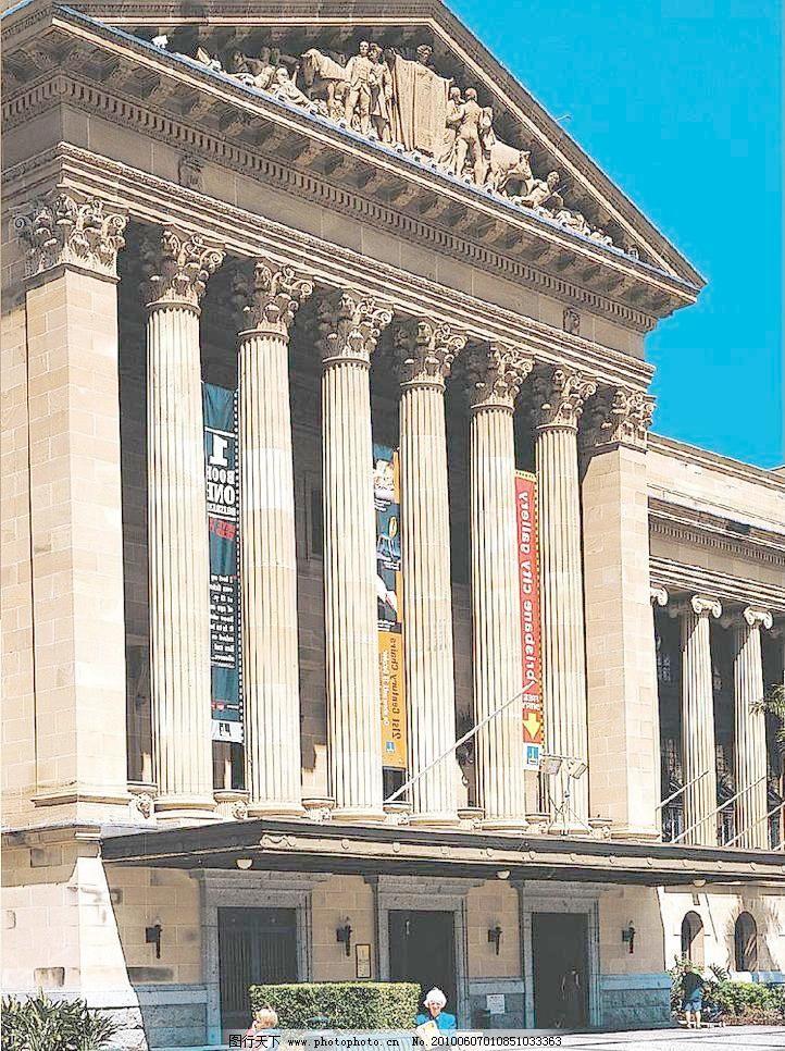 欧式古典建筑外观图片图片