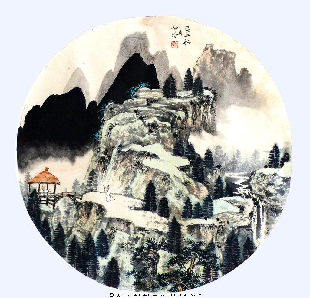 观瀑图 画 中国画 水墨画 山水画 现代国画 山岭 山峰 山川