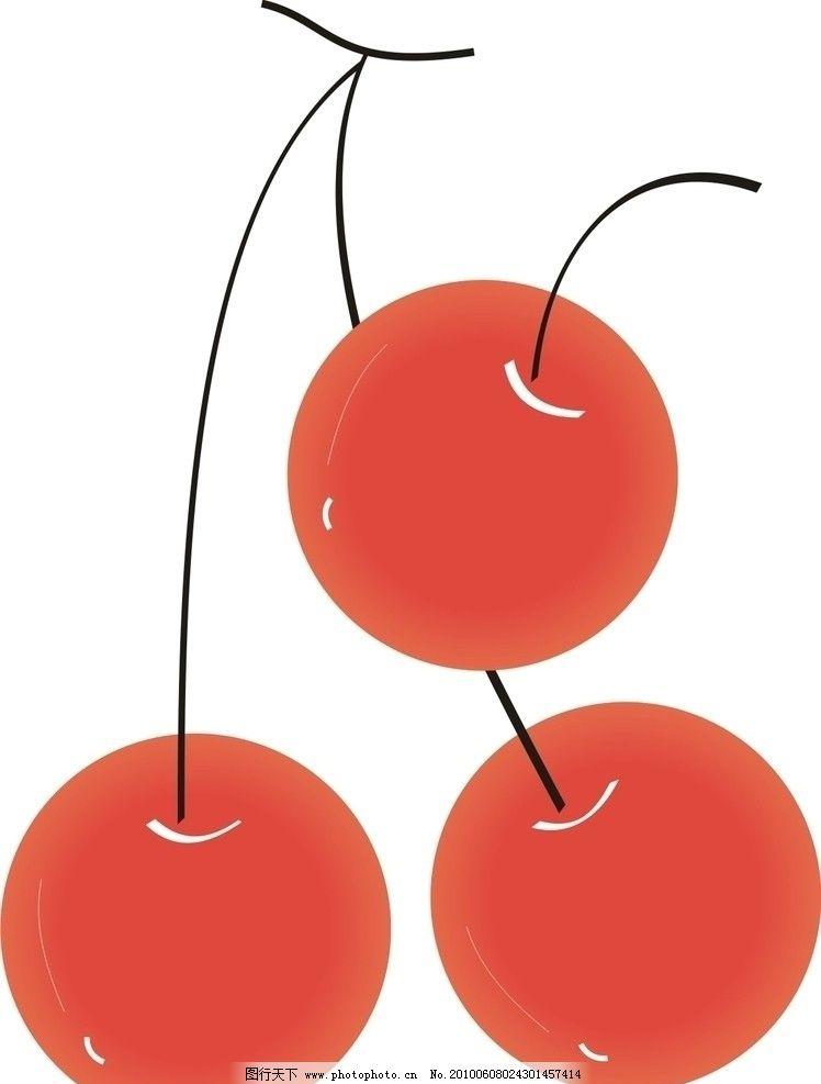 樱桃矢量图图片