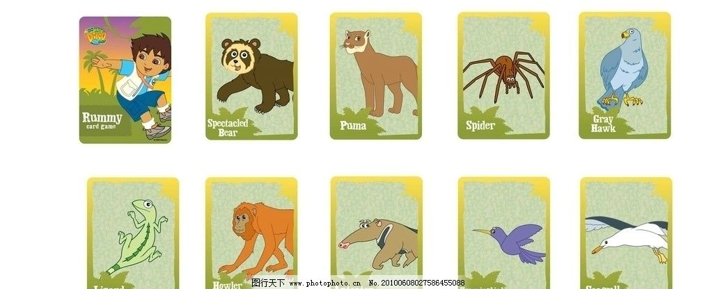 卡通人物动物扑克牌背面图案图片