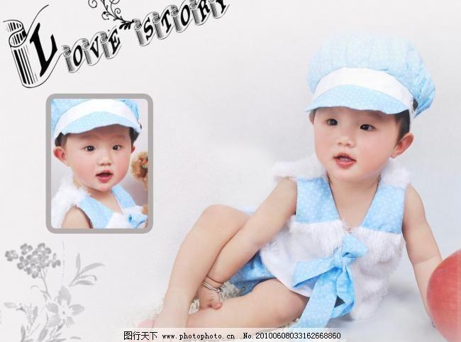 可爱宝贝 儿童摄影 儿童相册模板 儿童相册摄影模板 可爱宝宝 天真