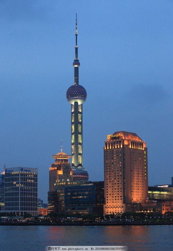 上海 东方明珠塔 夜景 夜色下 LED电控光源 大放异彩 上下球体 光谱异变 多姿多彩 漂亮建筑相伴 浦江倒影 浑然一体 美不胜收 著名旅游景点 上海风光 上海風光 国内旅游 旅游摄影 摄影 350DPI JPG