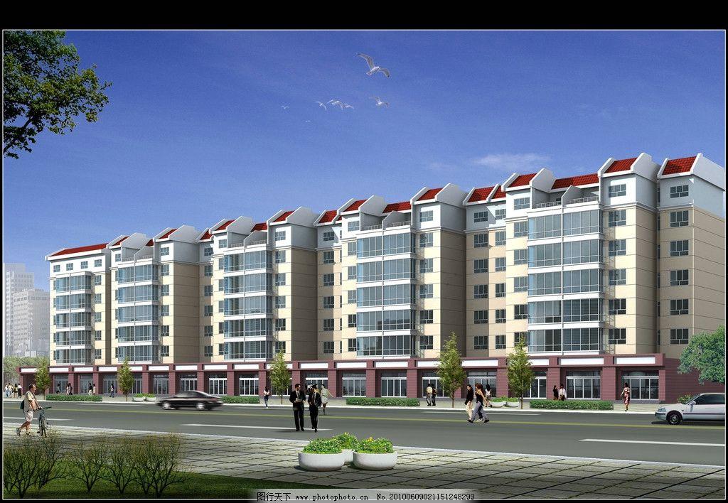 效果图 居民楼 楼房 建筑 小区 小区环境 室外 蓝天 绿化 幽静 3d作品