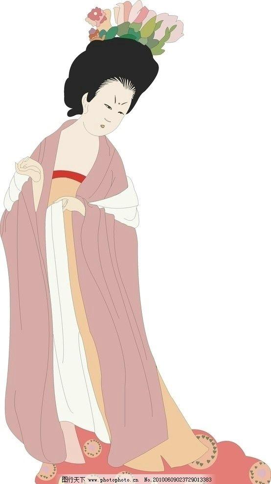 古代仕女图 仕女 美女 古代女 富贵女 古装 妇女女性 矢量人物 矢量
