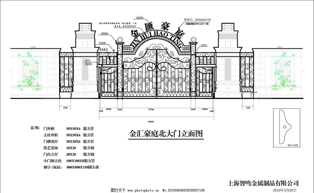 铁艺大门 铁艺平面图 铁门设计 城市建筑 建筑家居 矢量