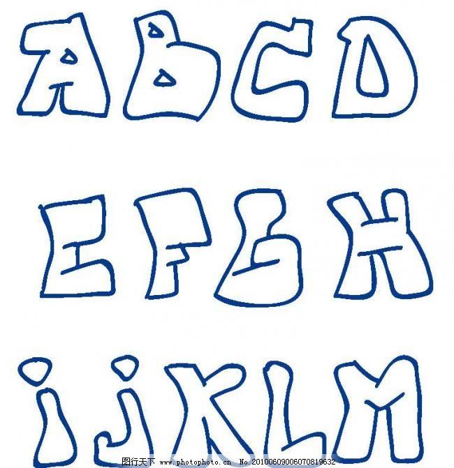 简笔画 设计 矢量 矢量图 手绘 素材 线稿 650_671