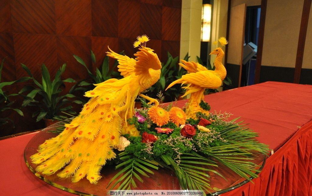 孔雀开屏台型 南瓜雕刻 餐饮雕刻 餐饮台型 摄影