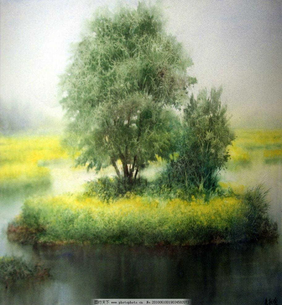 朱敦俭 油菜花 水彩画 农村 湿地 小树 绘画书法 文化艺术 设计 72dpi