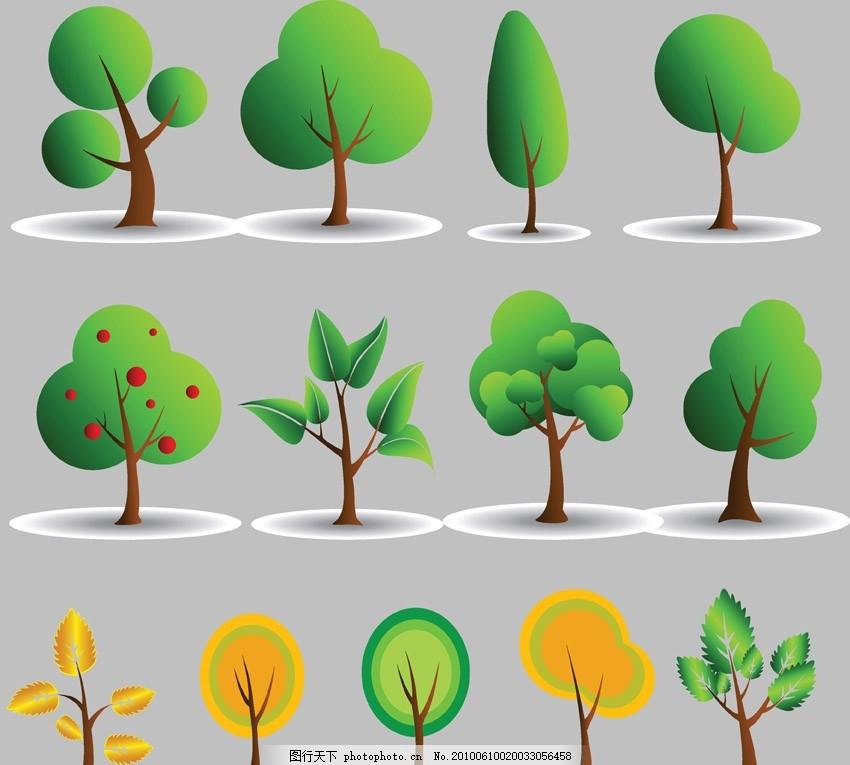 树木树叶矢量素材 秋天 秋叶 枫叶 大树 植物 图标 矢量图标