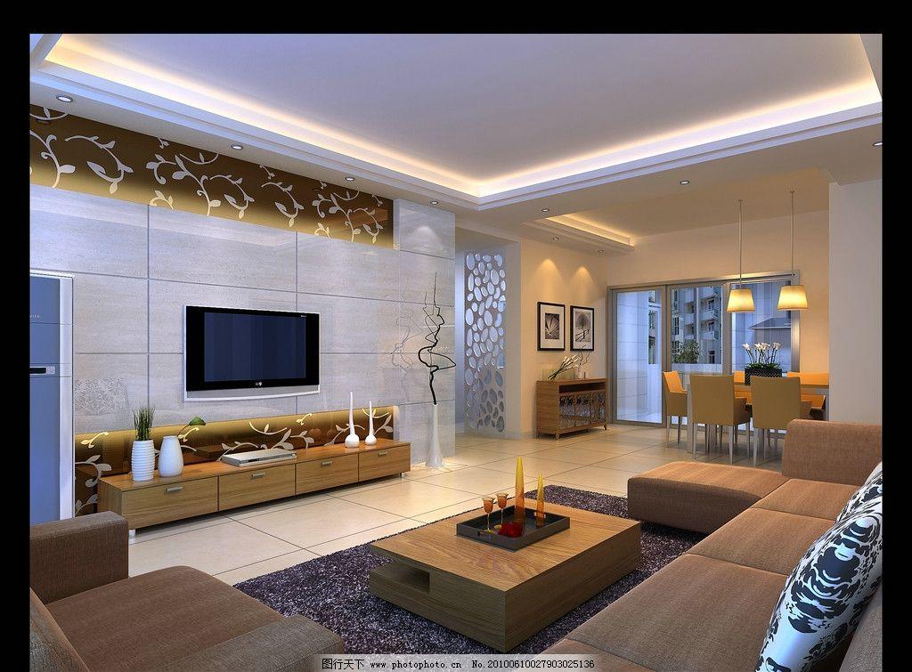 客厅效果图 餐厅 电视墙 石膏吊顶 地转 沙发背景墙 吊灯 装饰