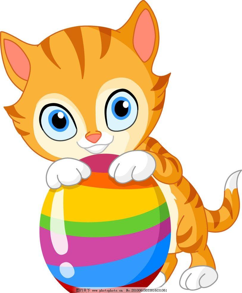 卡通小猫 可爱的小猫 小猫图片