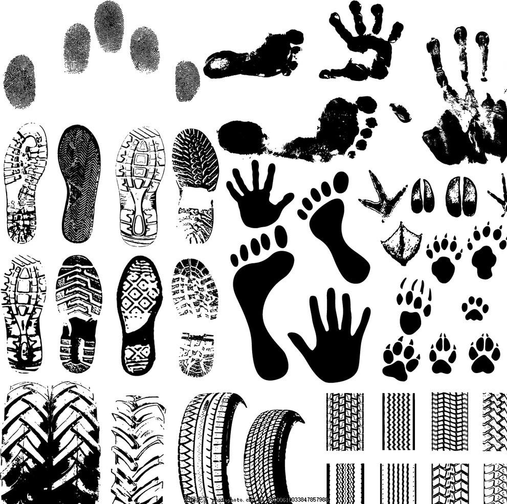 各种印记素材 手印 脚印 鞋印 轮胎印 指纹 墨迹 动物脚印 矢量素材