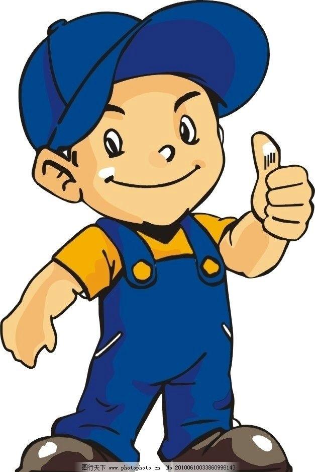 卡通小孩 大拇指 卡通 小孩 男孩 拇指 好棒 帽子 可爱男孩 矢量素材