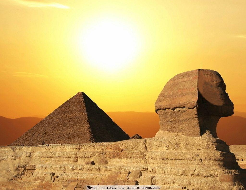 埃及金字塔与狮身人面像图片