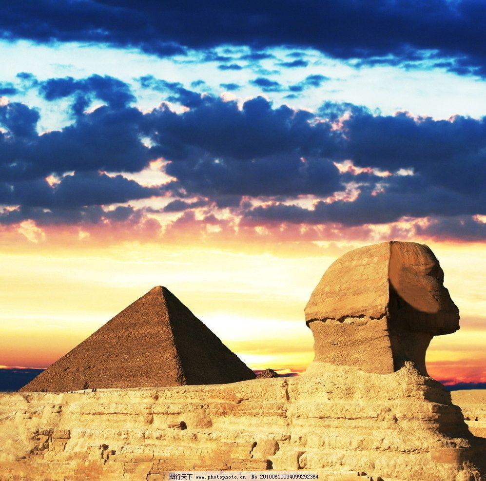 埃及金字塔与狮身人面像