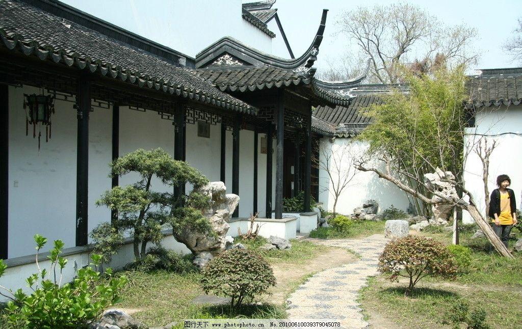 苏州风景 苏州 风景 江南 园林 摄影 建筑 庭院 照片      室内摄影