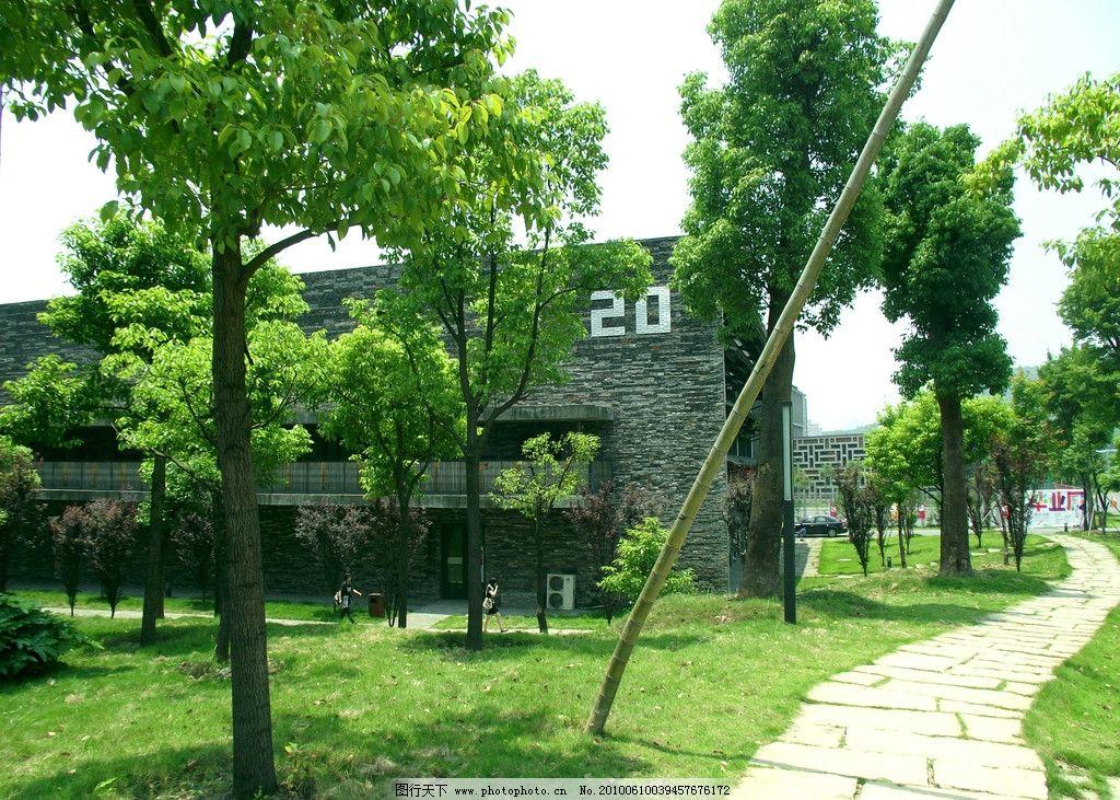 中国美院 石头房子 绿树 石头路 竹子 春天 建筑摄影 建筑园林 摄影
