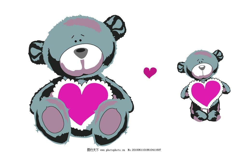 可爱小熊 熊猫 爱心熊 卡通熊 动漫动画