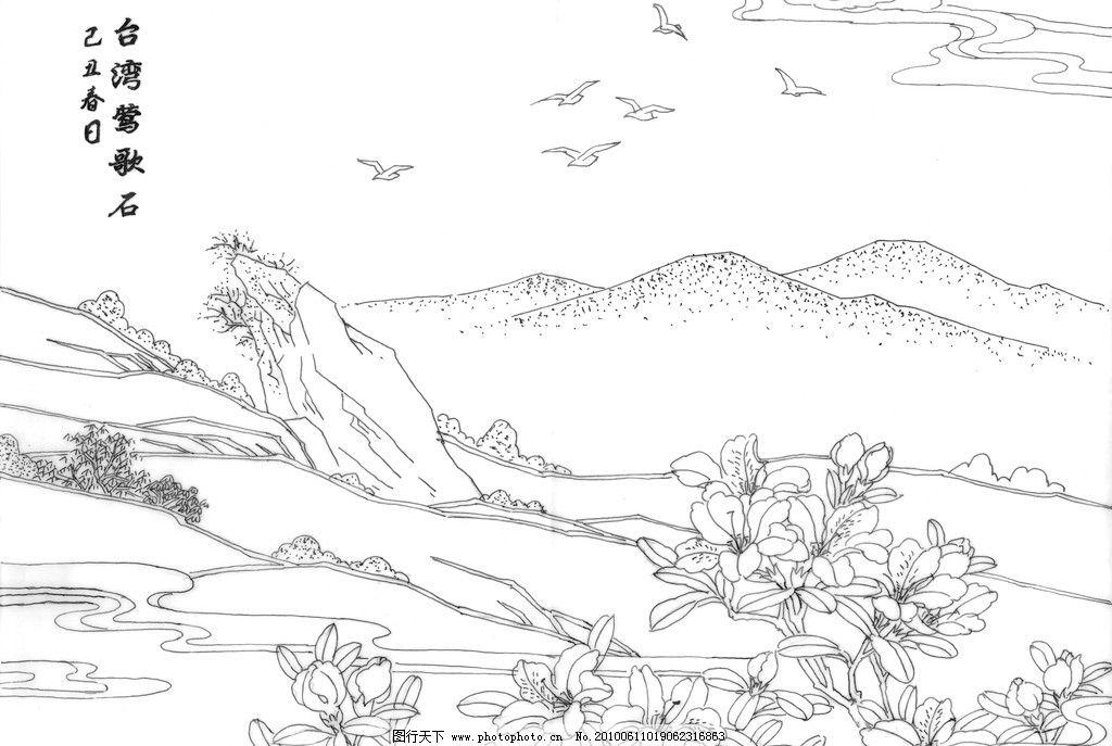 莺歌石 手绘图图片