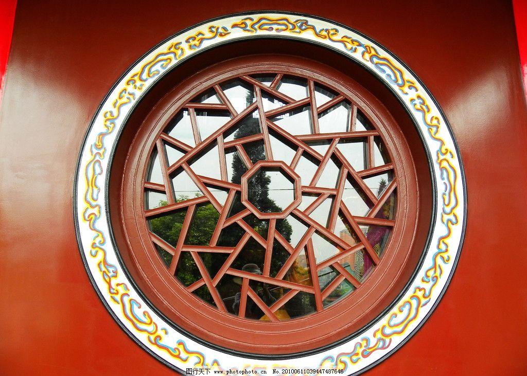 寺院建筑 建筑 建筑园林 建筑摄影 中国建筑 古典建筑 窗 窗户 花窗