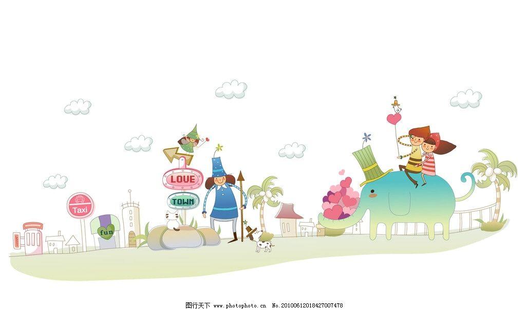 简笔画 可爱 温暖 小孩子 壁纸 大象 心形 魔法师 小狗 公交站 椰子树
