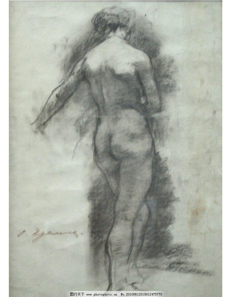 俄罗斯美术作品精品素描女人体背部图片