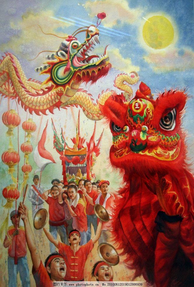 新年(陈源秀) 照片 书画 水彩画 人群 鼓乐 抬轿 舞狮 舞龙 国际名家