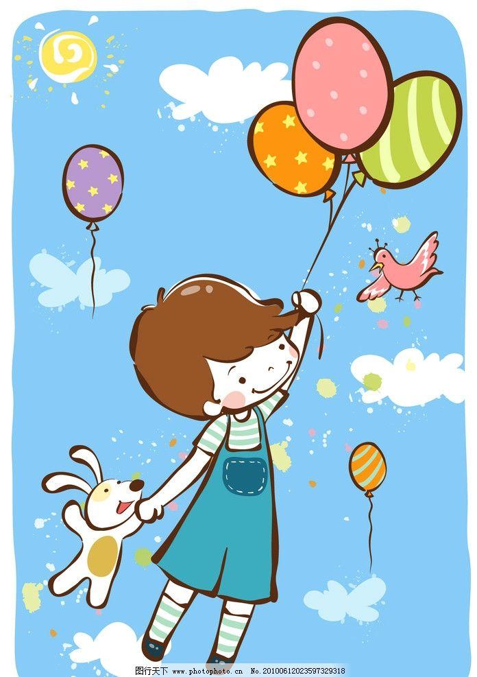 玩气球 矢量云朵 气球 卡通 男孩 小狗 小鸟 起飞 彩色圆点 儿童幼儿