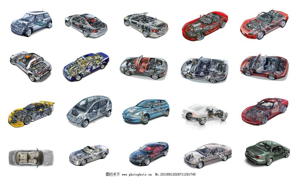 汽车 车体 透明图 透明 汽车解剖 透视图 结构图 交通工具 现代科技