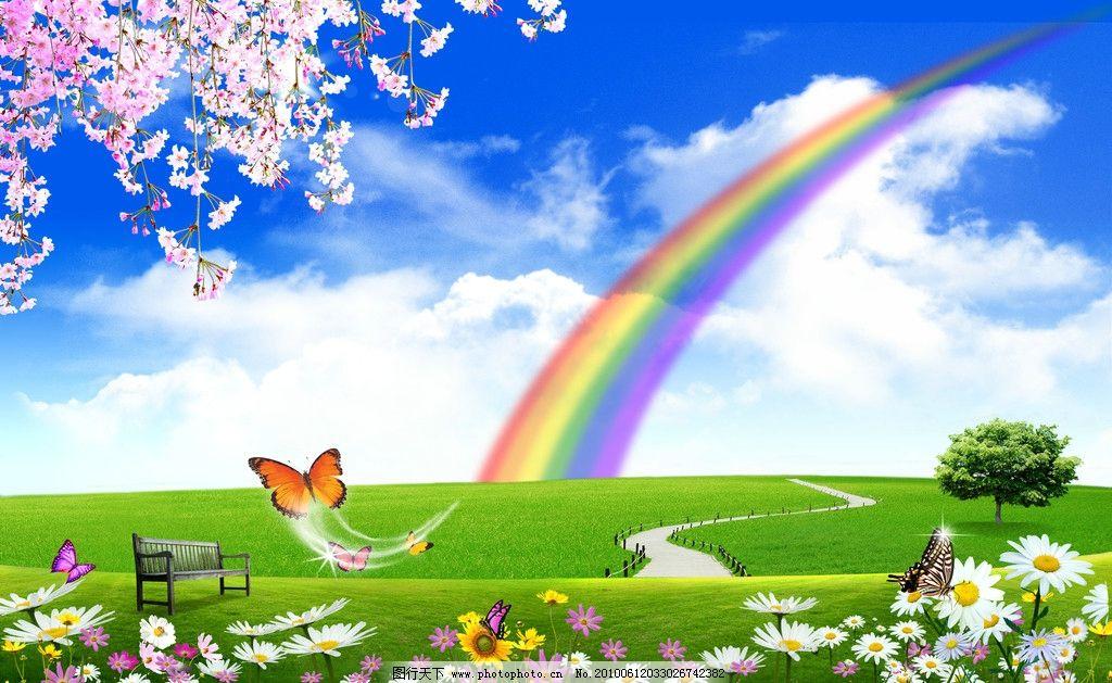 风景 花朵 向日葵 蝴蝶 树木 彩虹 蓝天 白云 小路 长椅 星星