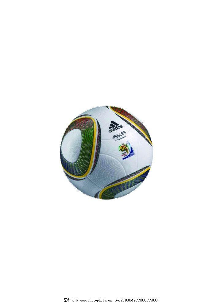 南非世界杯官方用球_2010南非世界杯用球图片