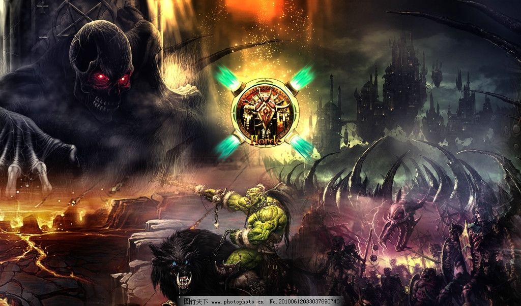 魔兽世界 游戏 游戏壁纸 魔兽海报 魔幻 玄幻 怪兽 矢量标志 骷髅 psd