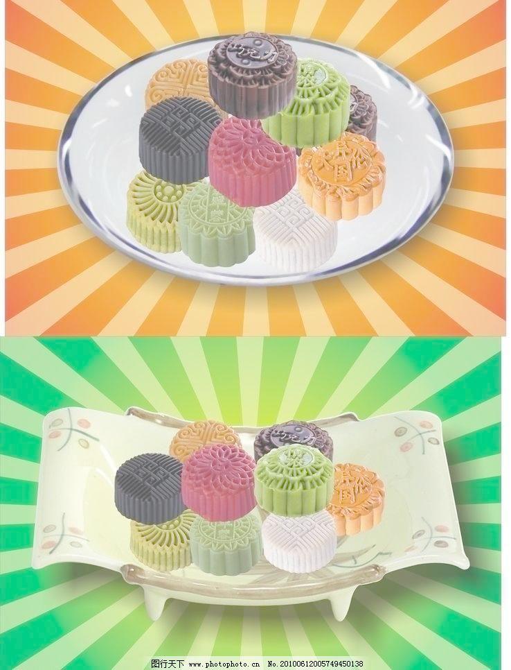 月饼 中秋节 八月十五 巧克力月饼 水果月饼 盘子 水果盘子 中秋节