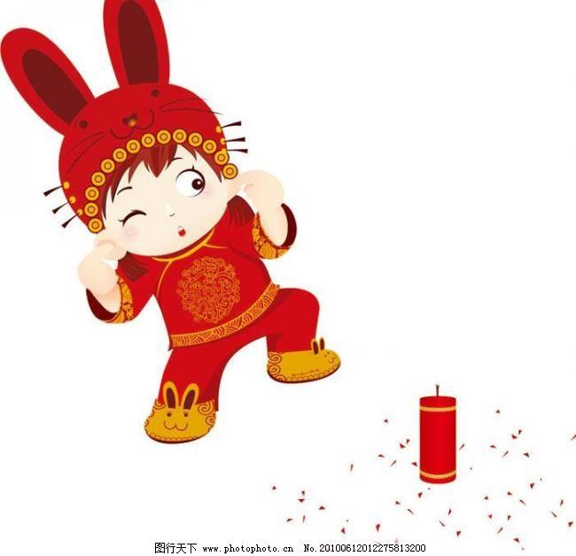 童子 兔年 矢量neo娃娃 中国娃娃 儿童 喜庆 鞭炮 过年 兔年 娃娃
