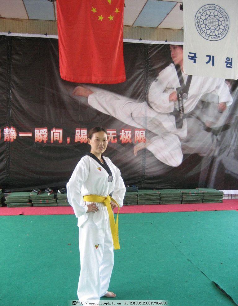 跆拳道成人 跆拳道 职业人物 人物图库 摄影 跆拳道女子 180dpi jpg