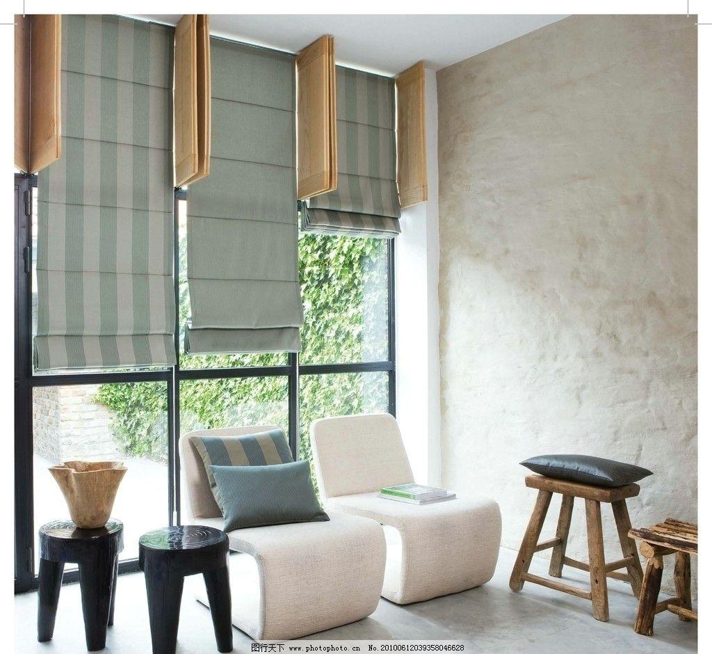 室内设计 沙发 抱枕 布艺 室内设计效果图 欧式室内设计 木椅