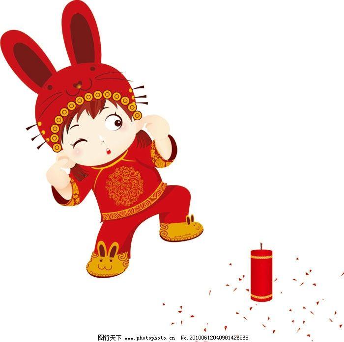 矢量neo娃娃 中国娃娃 儿童 喜庆 鞭炮 过年 兔年 娃娃 新年 2011新年