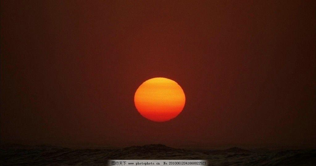 太阳升起动画