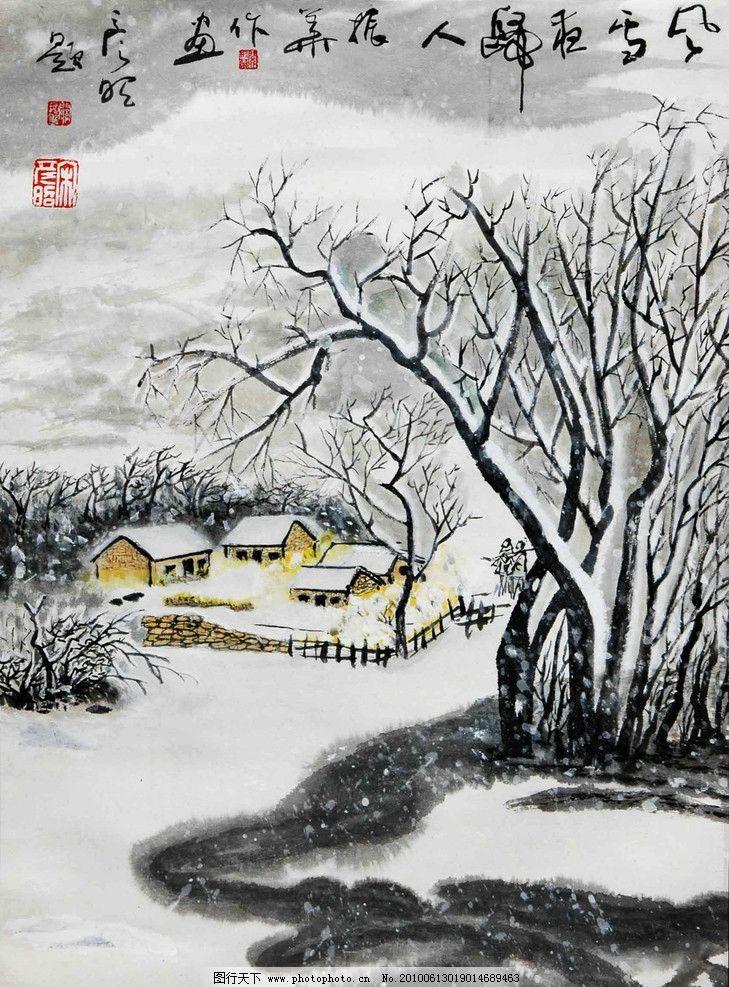 风雪夜归人 画 中国画 水墨画 山水画 现代国画 山水 山岭 山峰 雪地图片