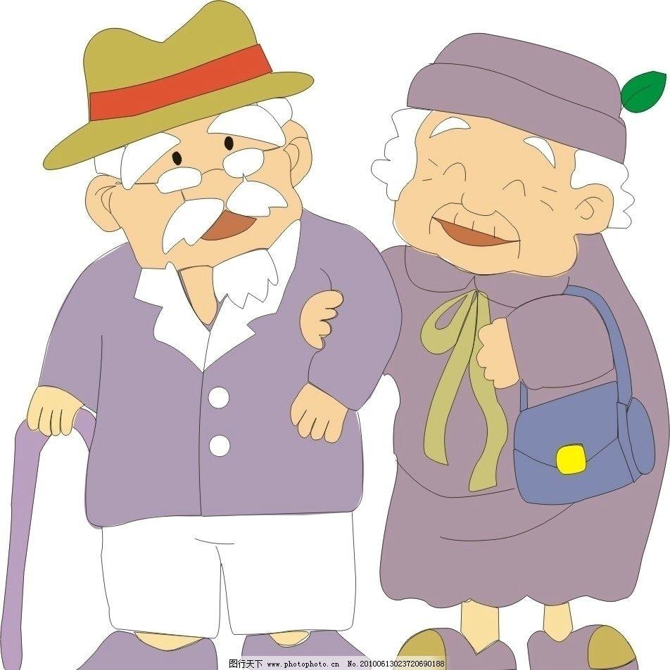 矢量老人 老人矢量图 矢量人物 妇女女性 矢量 cdr图片