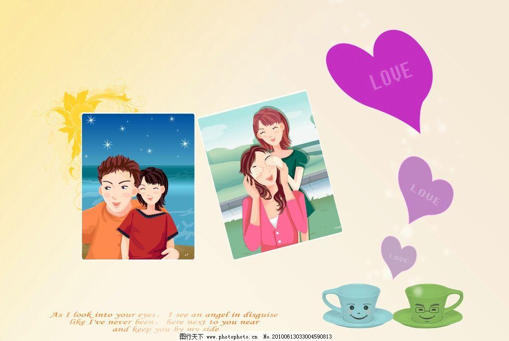 温馨甜蜜爱情相框 温馨 甜蜜 爱情 相框 心 可爱 杯子 微笑 生活 情侣