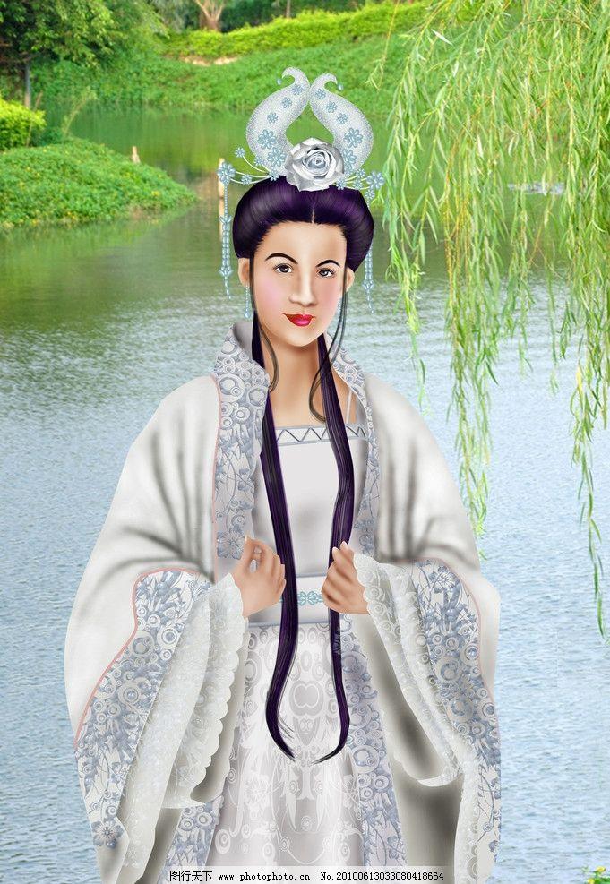 手绘七仙女 美女 神话人物 古装美女 湖水 柳树 白衣美女 自然人文 多