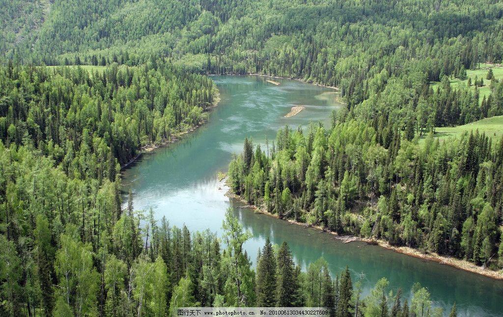 哈纳斯河 新疆 河流 风景 树林 高清 墙纸 壁纸 屏风 打印