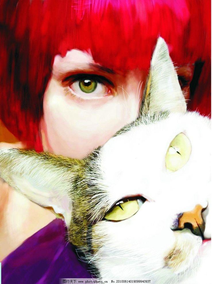 少女和猫 少女 猫 手绘 绘画书法 文化艺术 设计 300dpi jpg