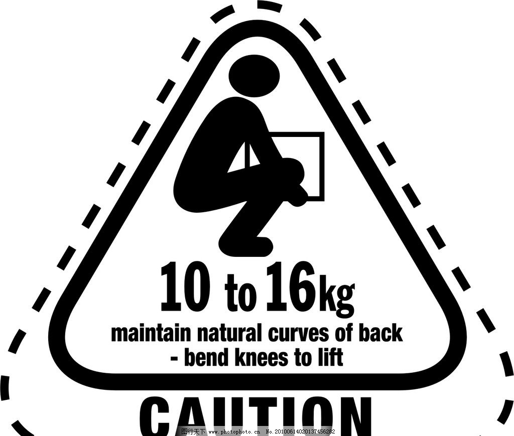 纸箱重量标示 其他 标识标志图标 矢量