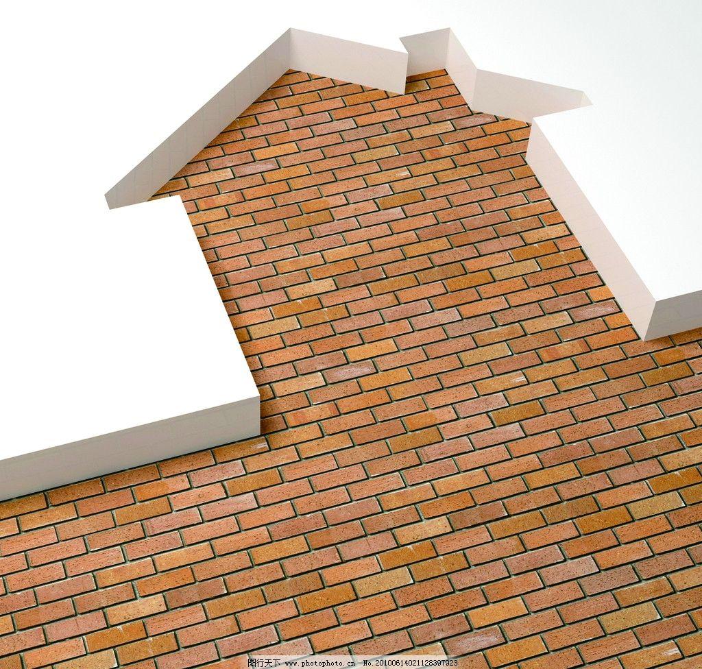 立体房屋图形 房屋 图形 立体 房子 砖墙 纹理 建筑 3d设计 设计 300d
