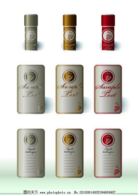 红酒瓶贴免费下载 酒 瓶贴 葡萄 矢量花边 矢量花纹 矢量图标 矢量